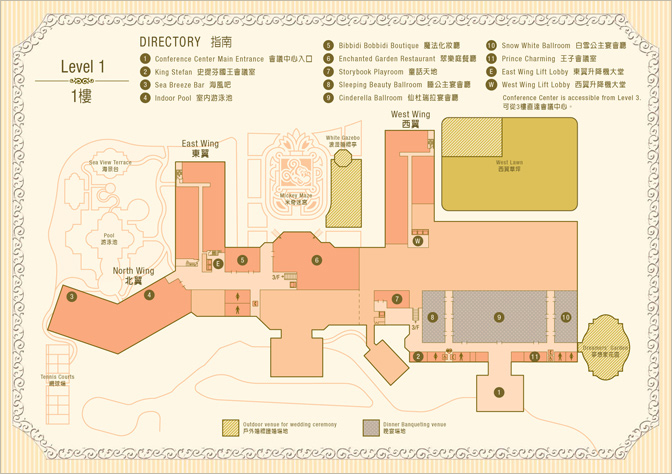 Hong Kong Disneyland Hotel Map Hong Kong Disneyland